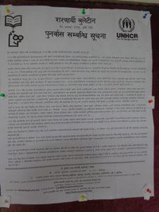 UNHCR bulletin in camps Photo: Govinda Rizal