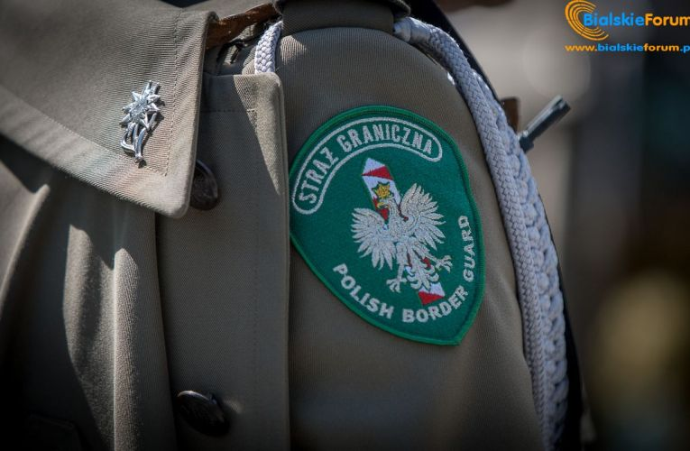 Święto Straży Granicznej (foto, video)