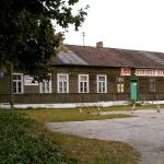 """Biała Podlaska """"Odrodzenie Ojczyzny 31 grudnia 1918"""""""