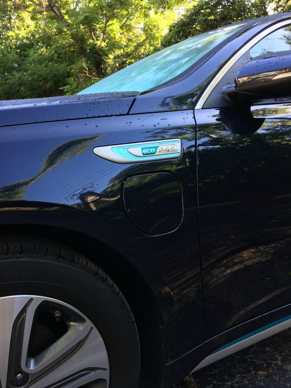 Kia Optima Hybrid eco plug-in