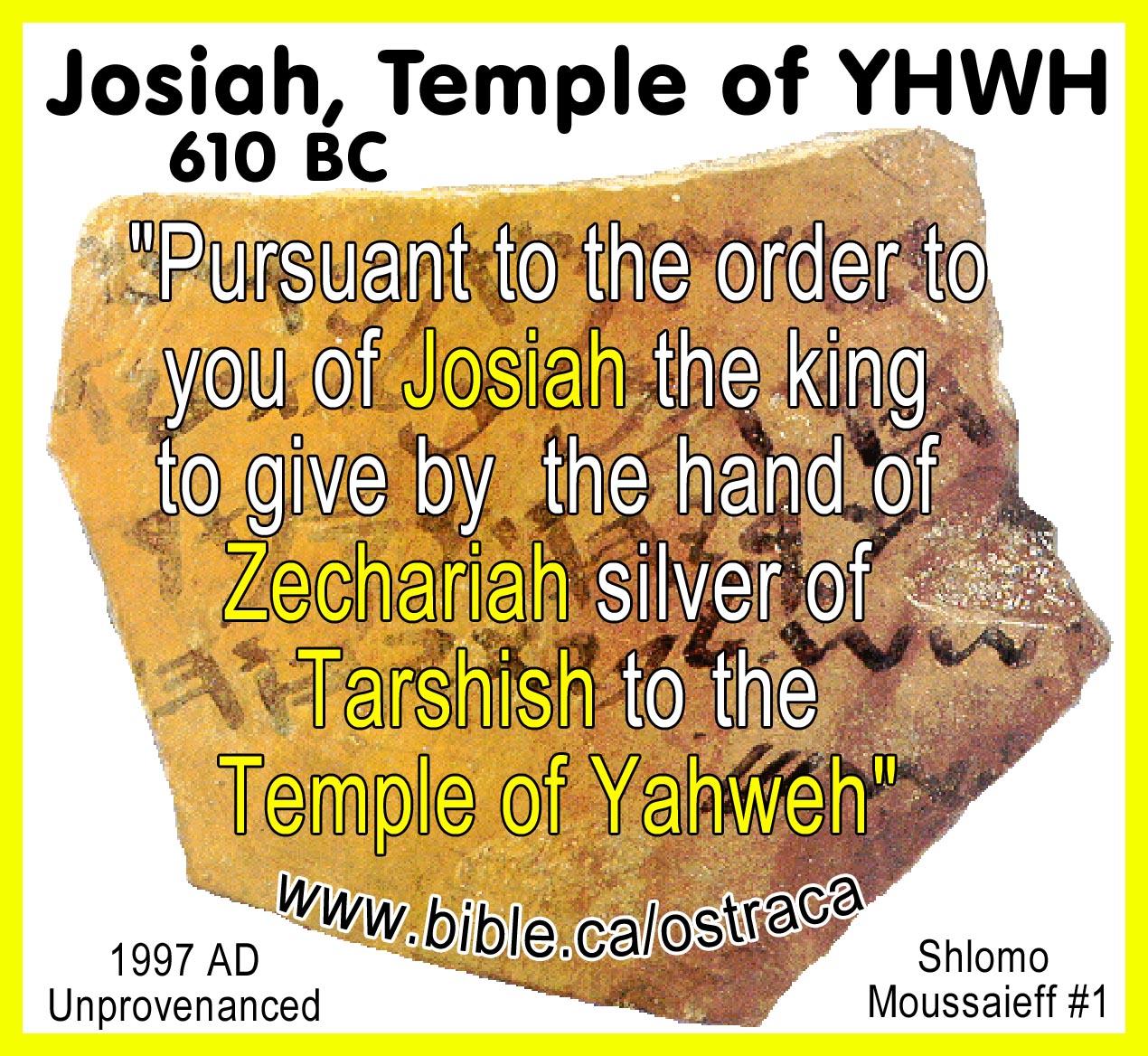 Josiah King Of Judah 640 609 Bc Seals Bulla They Re