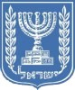 Israel's Coat of Arms
