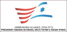 USRAEL War Flag
