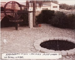 Celebrate site of Abraham's well in Beersheba - circa 1960