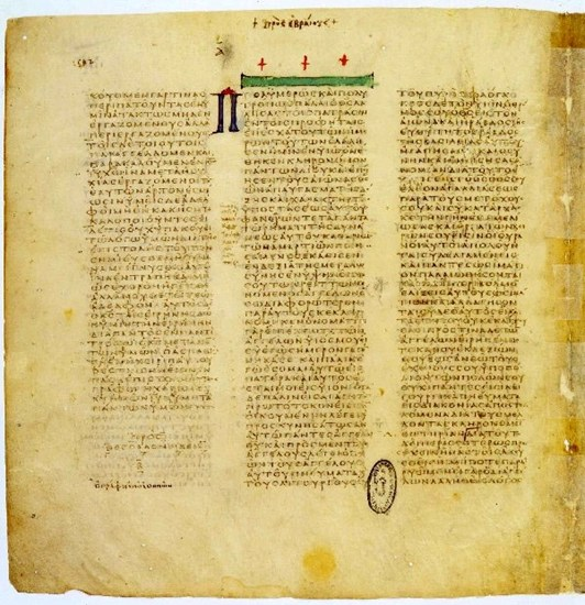 Pages from the Codex Vaticanus, ending of 2 Thes and beginning of Heb