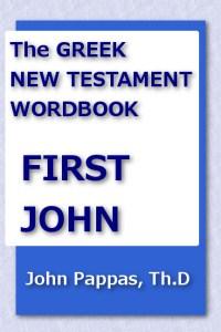 The Greek New Testament Wordbook - First John