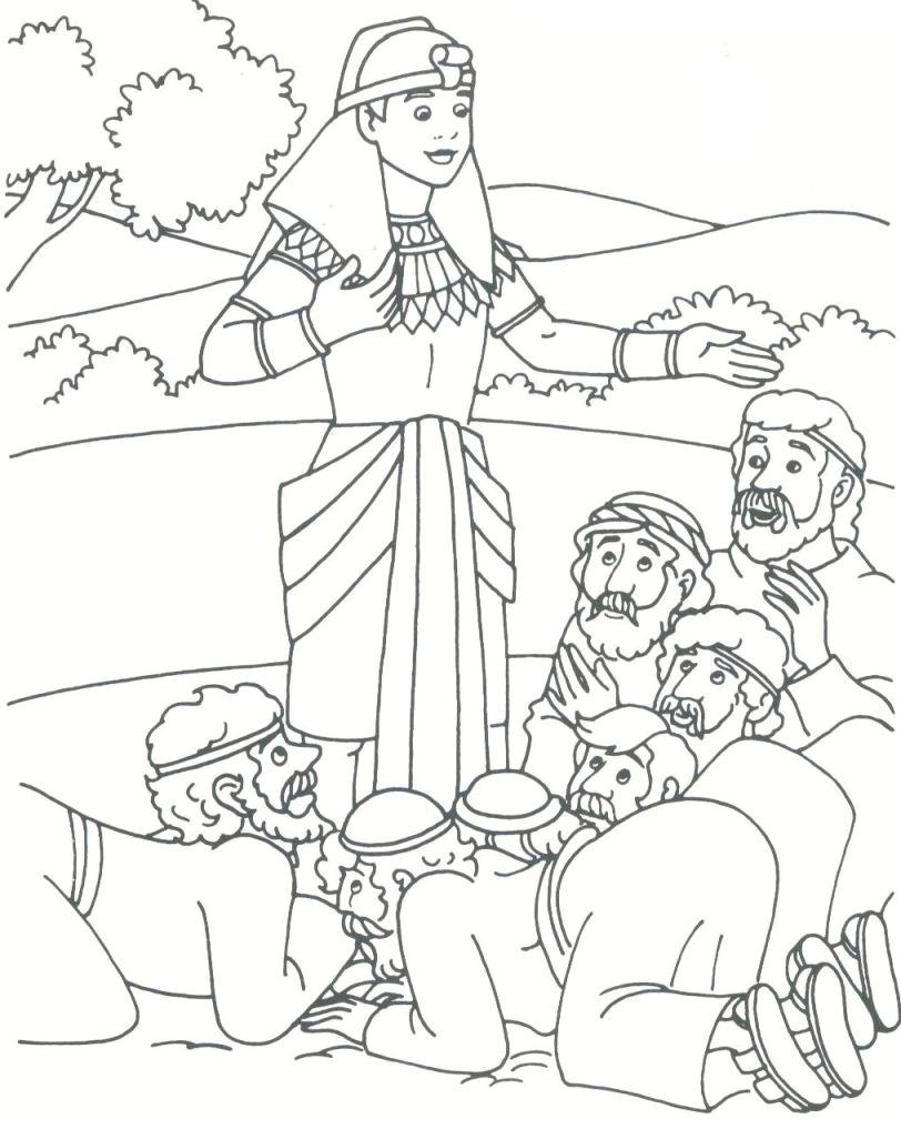 Joseph the Patriarch