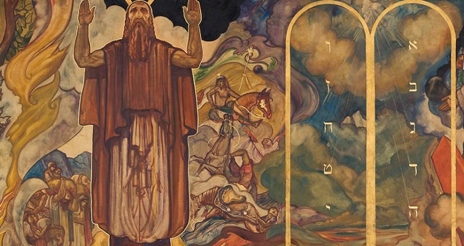 The Shape of Exodus 25-31