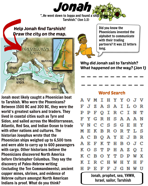 Printable Jonah Worksheet