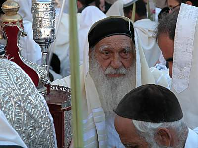 Sukkot Priestly blessing prayers