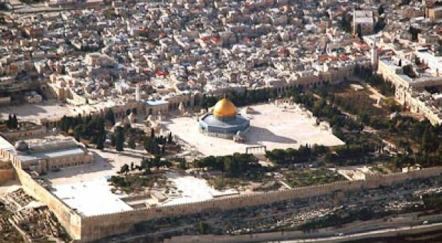 Temple Mount aerial from southeast