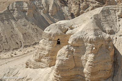 Image result for dead sea scrolls cave