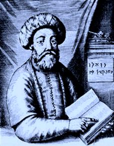 http://upload.wikimedia.org/wikipedia/commons/f/f7/Shabbatai1.jpg