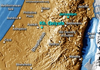 Notice the strategic location of Qeiyafa in relation to Philistine territory. (map taken from holylandphotos.org)
