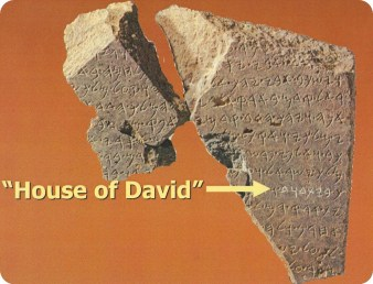 """house of David"" stele from Tel-Dan (photo taken from thechristians.com)"