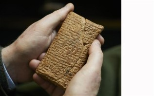 "The translation of the ""Ark Tablet"" no larger than a mobile phone is one of biblical archaeology's great discoveries in 2014."