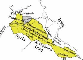 The land of Cushan Rishathaim