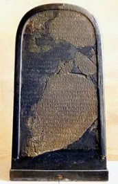 Although the Mesha Stele is Moabite, not Israelite, the two languages were very similar. The Mesha Stele uses numbers, but they are spelled out, not written with symbols.