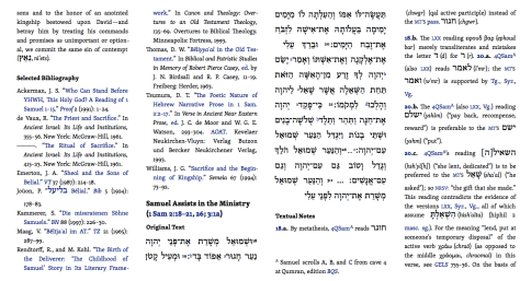 Sample page from the Evangelical Exegetical Commentary on 1&2 Samuel