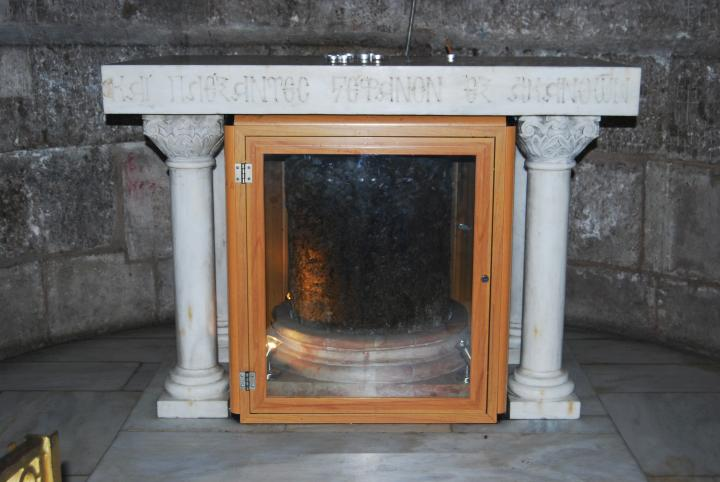 Chapel of Derision