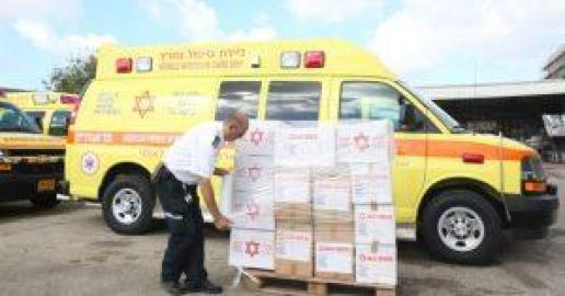 Suministros médicos para la nación israelí.