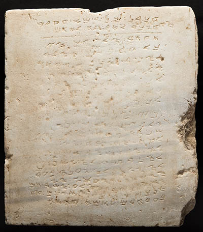 10 commandments bible # 38