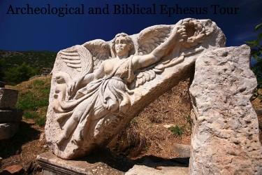 Archeological and Biblical Ephesus Tour