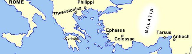 Location of Ephesus