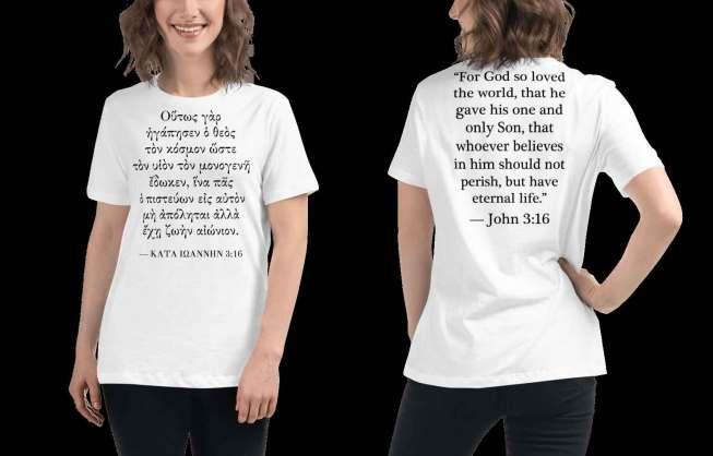 Women's bilingual t-shirt (Front: Bible verse in Biblical Greek. Back: English translation.)