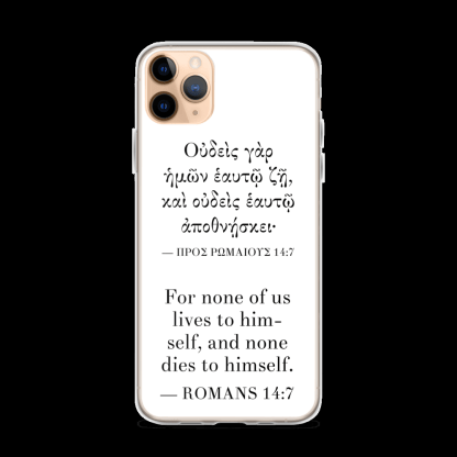Bilingual iPhone case with Biblical Greek & English (Romans 14:7) with gold iPhone 11 Pro Max (closed)