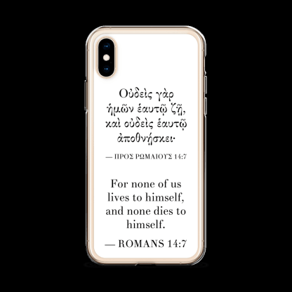 Bilingual iPhone case with Biblical Greek & English (Romans 14:7) with gold iPhone X / iPhone XS (closed)
