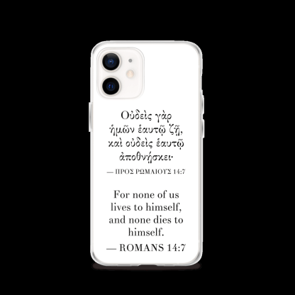 Bilingual iPhone case with Biblical Greek & English (Romans 14:7) with white iPhone 12 (closed)