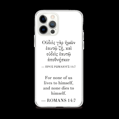 Bilingual iPhone case with Biblical Greek & English (Romans 14:7) with white iPhone 12 Pro Max (closed)
