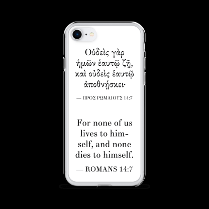 Bilingual iPhone case with Biblical Greek & English (Romans 14:7) with white iPhone SE (closed)