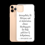 iPhone case with Biblical Greek (Acts 5:29) with gold iPhone 11 Pro Max (open)