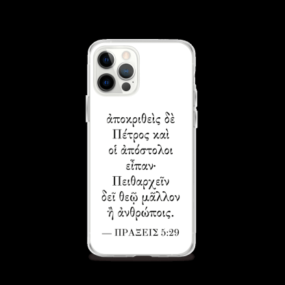 iPhone case with Biblical Greek (Acts 5:29) with white iPhone 12 Pro (closed)
