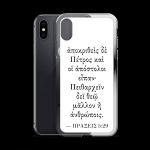 iPhone case with Biblical Greek (Acts 5:29) with black iPhone X or iPhone XS (open)