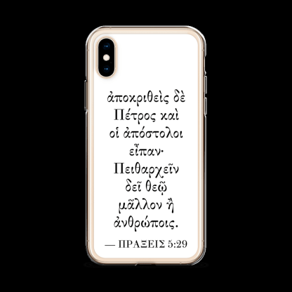 iPhone case with Biblical Greek (Acts 5:29) with gold iPhone X or iPhone XS (closed)
