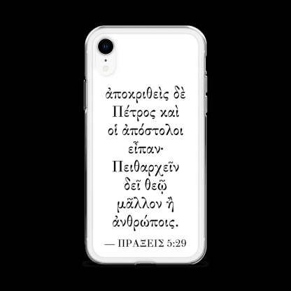 iPhone case with Biblical Greek (Acts 5:29) with white iPhone XR (closed)
