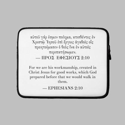 Bilingual laptop sleeve (13 inch) with Biblical Greek / English (Ephesians 2:10)
