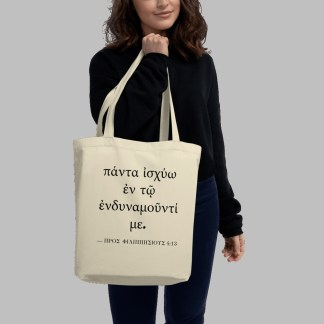 Oyster-colored tote bag with Biblical Greek (Philippians 4:13) held by woman