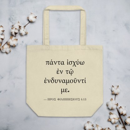 Oyster-colored tote bag with Biblical Greek (Philippians 4:13) laid flat on table