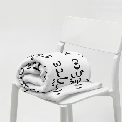 Throw blanket with Biblical Greek Bible Quote (1 Thessalonians 4:11-12) - horizontally-printed, rolled on chair seat