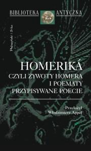 Homerika