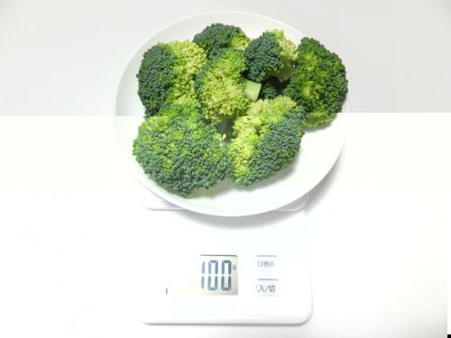 broccoli-100g