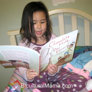 Book Review of Chocolate Milk, Por Favor for Multicultural Children's Book Day and Banana Sandwich Recipe #ReadYourWorld