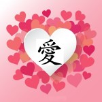 5 Girl Names Using the Chinese Word for Love #AsianMomBloggers