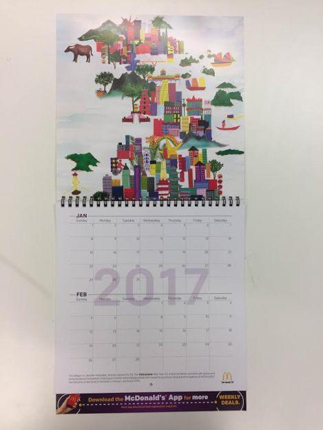Chinese New Year Calendar 1
