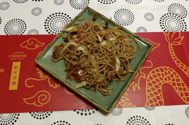 Panda Express Noodles