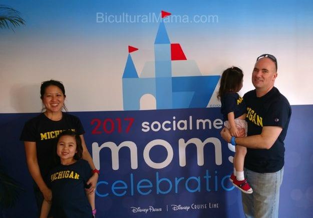 Bicultural Mama Disney Social Media Moms Celebration Family
